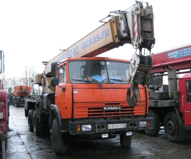 KS-55713 25 t