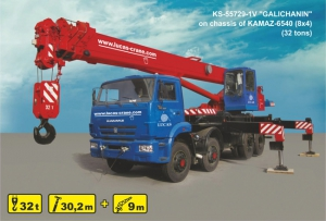 "(32 tons) KS-55729-1V ""GALICHANIN"" for rent"