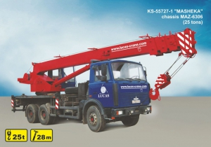"(25 tons) KS-55727 ""MASHEKA"" for rent"